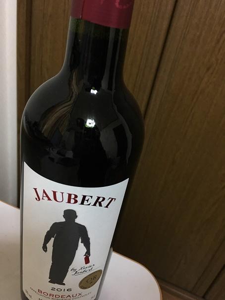 【写真】ベルーナのワイン