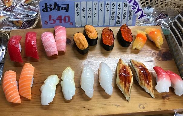 【写真】寿司の食品サンプル