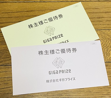 【写真】6,000円分のQUOカード